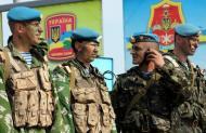 Riadókészültség Ukrajnában